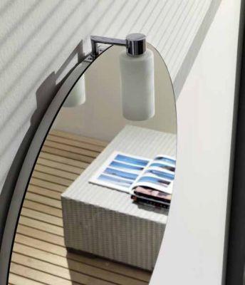Светильники для ванной комнаты Berloni Bagno Qube