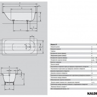 KALDEWEI Saniform Plus 375-1  Ванна стальная 180х80 см